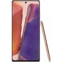 گوشی سامسونگ مدل Galaxy Note20 5G  دو سیم کارت ظرفیت ۲۵۶ گیگابایت