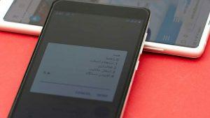 آموزش نحوه رجیستری موبایل در سامانه همتا و روشهای دریافت کد فعالسازی