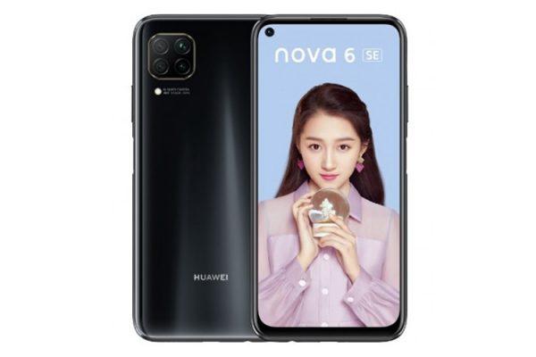 گوشی هوآوی Nova 7i ظرفیت ۱۲۸ گیگابایت